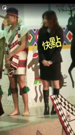 影》醉女亂入原民舞蹈表演 挨轟「不尊重文化」