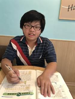 AMC8數學測驗 台灣僅3人滿分歷年最差
