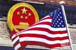 怕北京翻臉不認人 美媒爆川普打貿易戰出新招