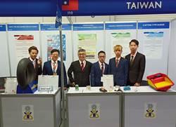 龍華科大五專生泰國國際發明展嶄露頭角