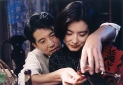 林青霞陷10年迷惘 華語愛情經典《滾滾紅塵》找自己