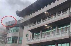 文大2女學生重傷火警 火調員訪談學生追起火原因