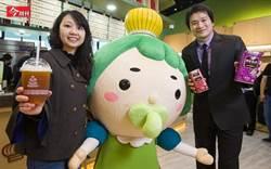 返鄉砍檳榔樹種茶 80後女生把南投紅茶賣進京都