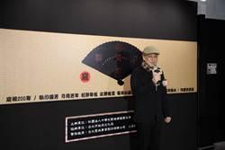 窺視日本200年歷史!安井顕太 獨一無二的玻璃藝術