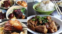 豬年吃最應景!台北人氣豬腳飯TOP3