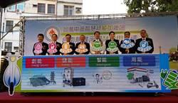 中油智慧綠能加油站台南前鋒路示範站啟用