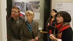 猶太大屠殺倖存者  91歲荷蘭奶奶參觀「阿嬤家」