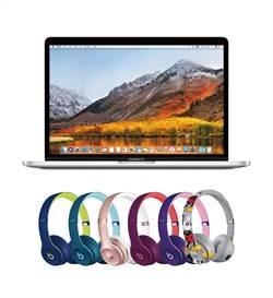 迎開學  燦坤推MacBook Pro教育價再送Beats耳機