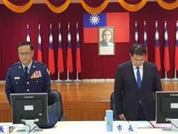 年前台南2基層警驟逝 警局發動募款助家屬度難關