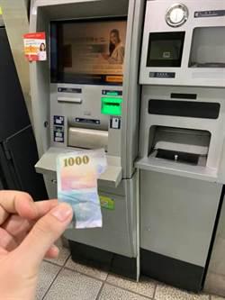 提款機變碎鈔機 男ATM提款驚見千元鈔剩一截