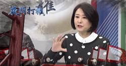 《夜問打權》「不要九二共識又不敢台獨」 韓國瑜嗆小英:妳到底要什麼?