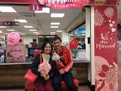 台南市214對新人 西洋情人節登記結婚