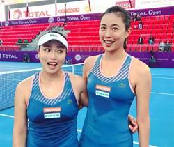 卡達網賽》擊敗艾瑪史東的替身 雙詹晉女雙4強