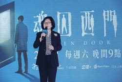 公視攜中華電、網飛 強推台灣IP影視