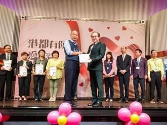 拒絕家庭暴力 台塑企業暨王詹樣公益信託7年來捐助近7千萬