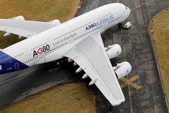 全球銷售慘!空巴A380巨無霸客機2021停產