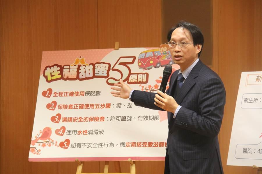 圖說:新北市衛生局副局長許朝程宣導安全性行為5大原則。(譚宇哲攝)