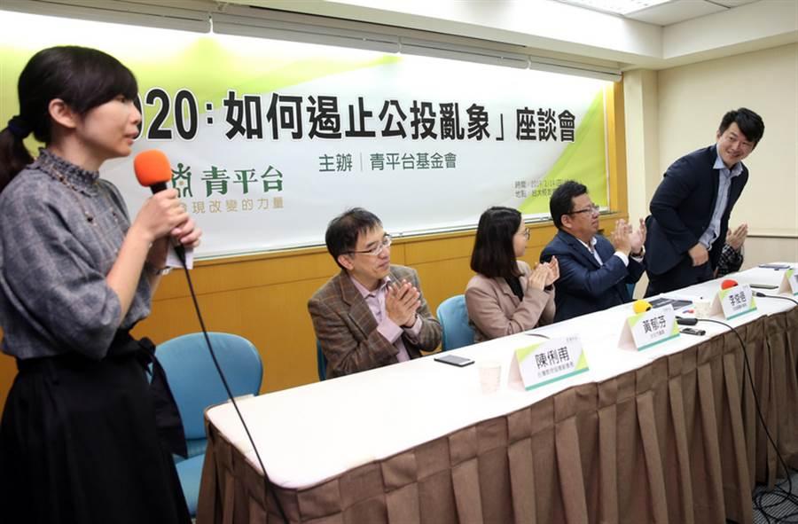 青平台基金會14日在台大校友會館舉辦「2020:如何遏止公投亂象」座談會,邀請專家學者與會,就公投發表看法。中央社記者鄭傑文攝 108年2月14日