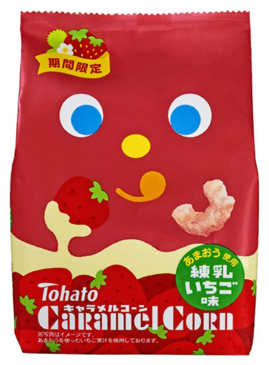 愛買東鳩焦糖脆果-煉乳草莓風味77g,3月新品,價格店洽。(愛買提供)