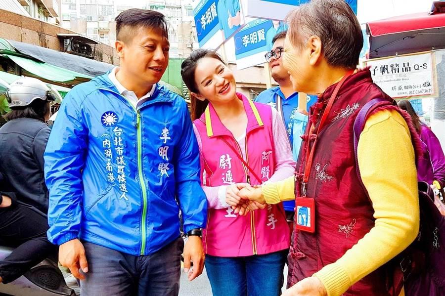 台北市議員李明賢(左)與妻子(中)。(圖/李明賢臉書)