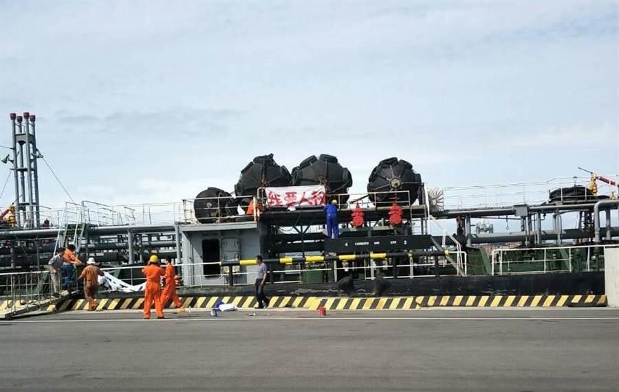 台中港務局曾扣留涉及賣油到北韓的「北斗星」號油輪長達3個月。(中時資料庫)