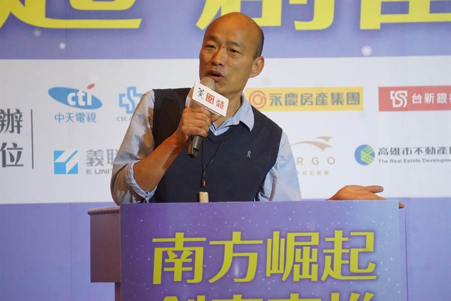 高雄市長韓國瑜14日語重心長說,台灣鬼混了20多年,必須矯正政治人物的心態。(柯宗緯攝)