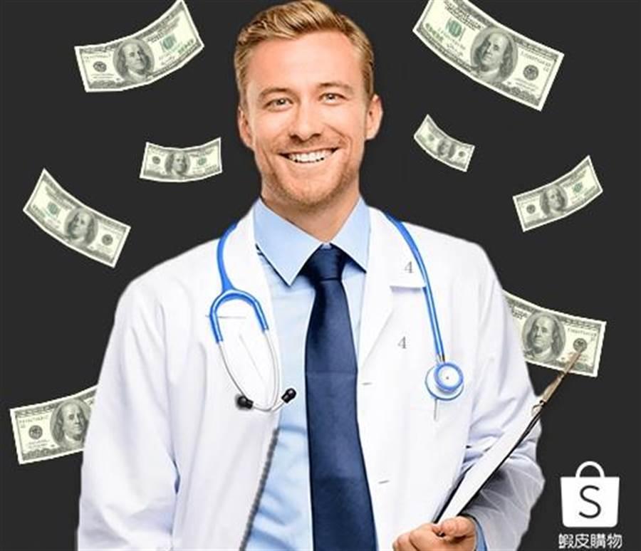情人節求一句話脫魯?醫學系告白「你好,我醫學系」簡單6字碾壓各類族群。(圖/翻攝蝦皮臉書)