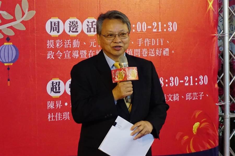 台中市副市長令狐榮達出席「2019水岸花都慶豐華‧花田樂宵遙」宣傳記者會。(王文吉攝)