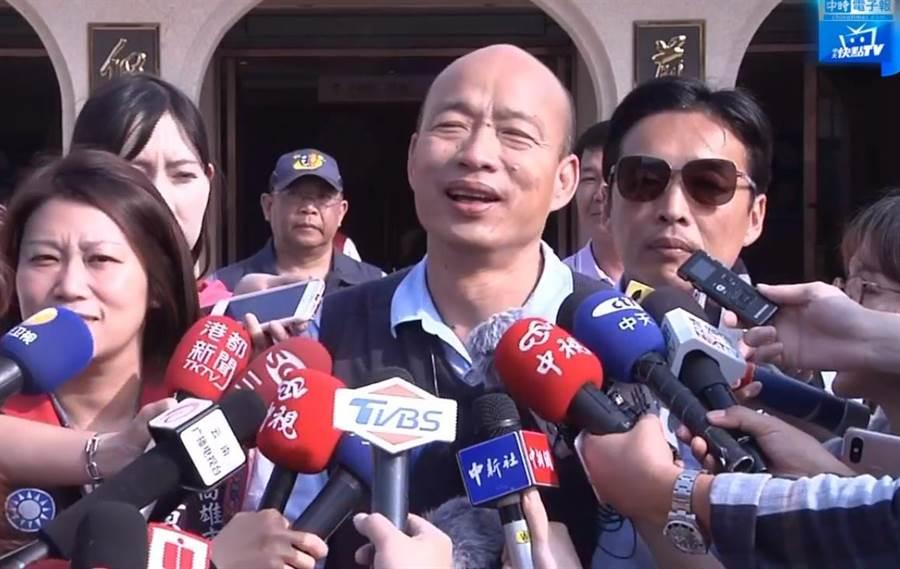 高雄市長韓國瑜。(圖/截自中時電子報直播畫面)