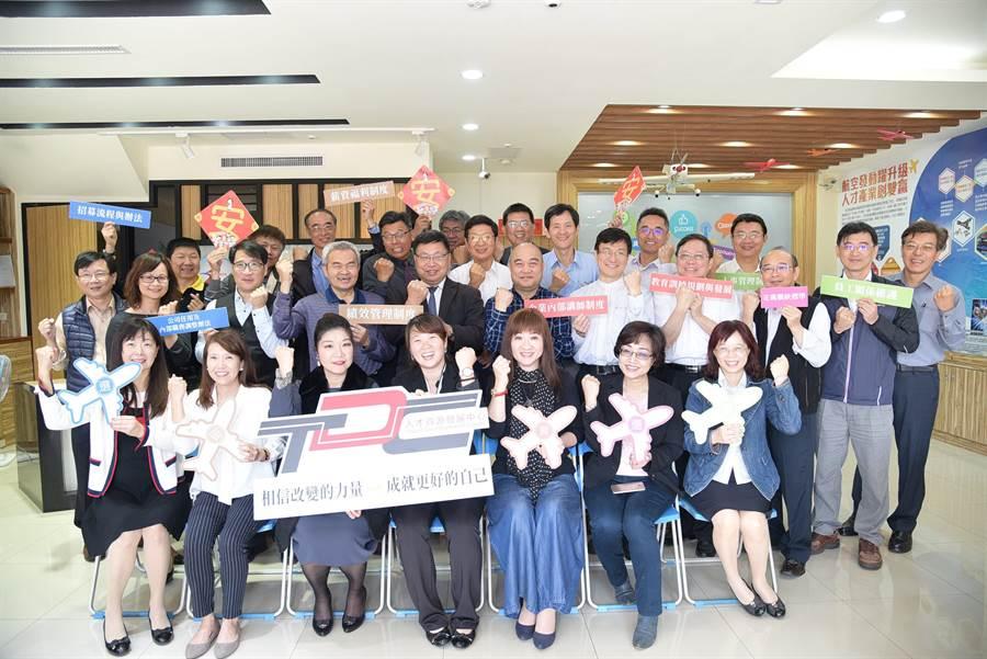 勞動部人才資源發展中心TDC成立專業顧問團隊提升企業人才制度。(吳江泉攝)