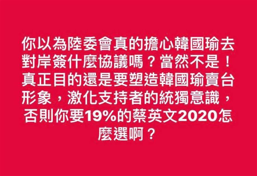 (圖/謝寒冰臉書)