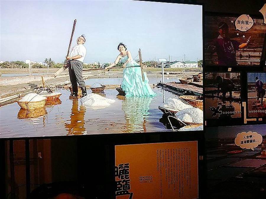 嘉義布袋夫妻結婚多年後再披上婚紗,在熟悉的鹽田上記錄幸福時刻。