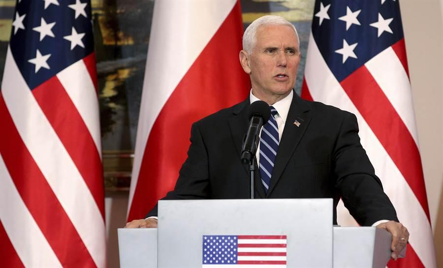 美國副總統彭斯訪中歐時,更公開替先前逮捕華為高層的波蘭喊讚,稱其「致力保護電信業」,不讓中國大陸插手。(美聯社)