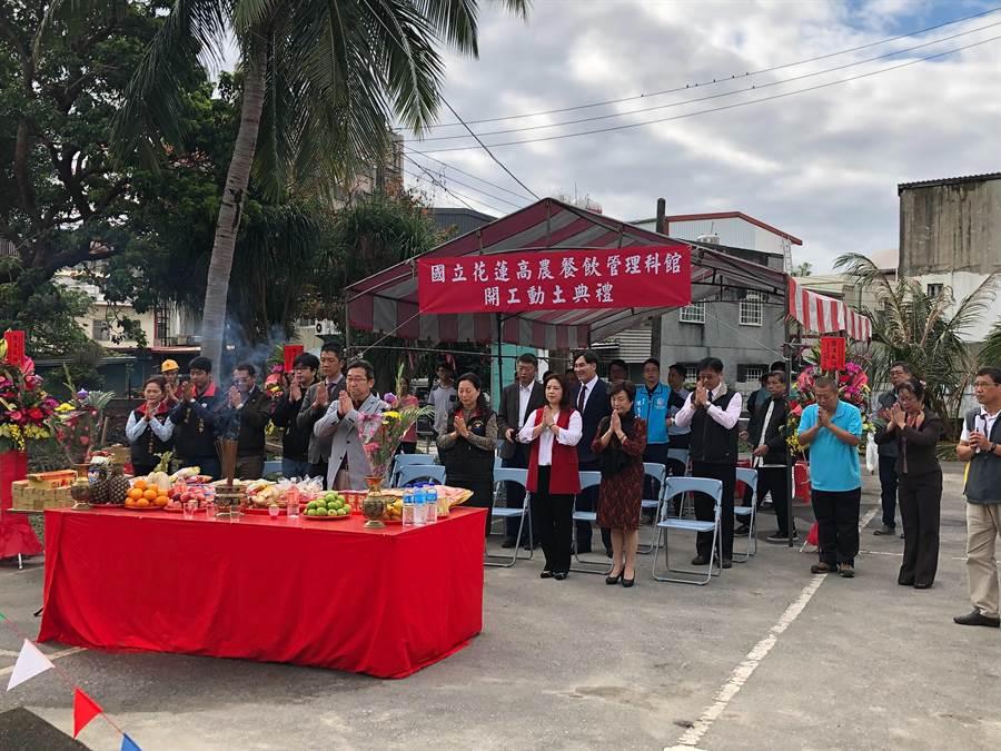 國立花蓮高農新建餐飲管理科管大樓工程今天舉行動土典禮。(張祈翻攝)