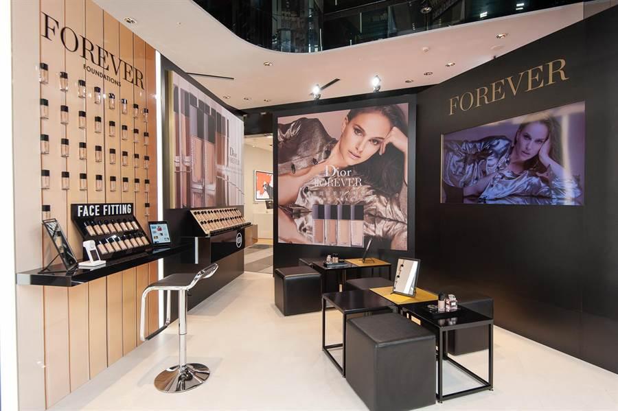 Dior超完美快閃店即日起至3月3日。(Dior提供)