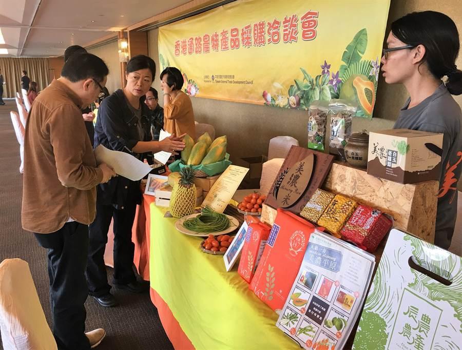 貿協邀請香港進口商及通路商到台南舉辦「香港通路農特產品採購洽談會」(圖:貿協提供)。