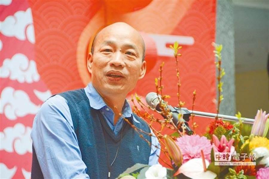 高雄市長韓國瑜。(本報系資料照片)