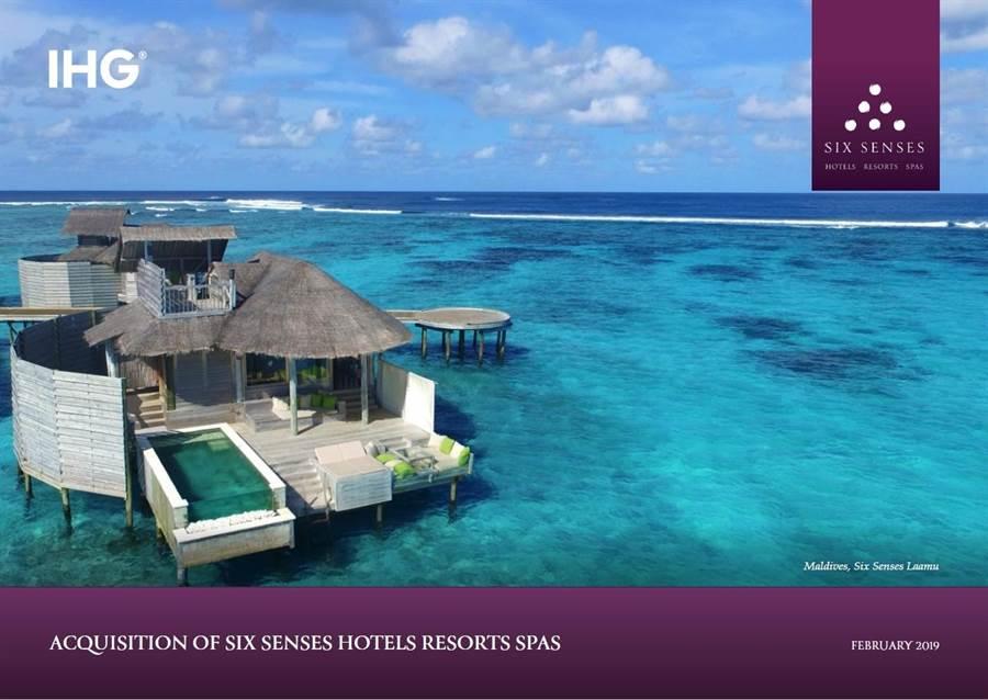 洲際酒店集團(IHG)宣布斥資3億美元,收購六善養生及酒店集團(Six Senses Hotels Resorts Spas)。圖為位於馬爾地夫的拉姆島六善酒店。(圖/洲際酒店集團)