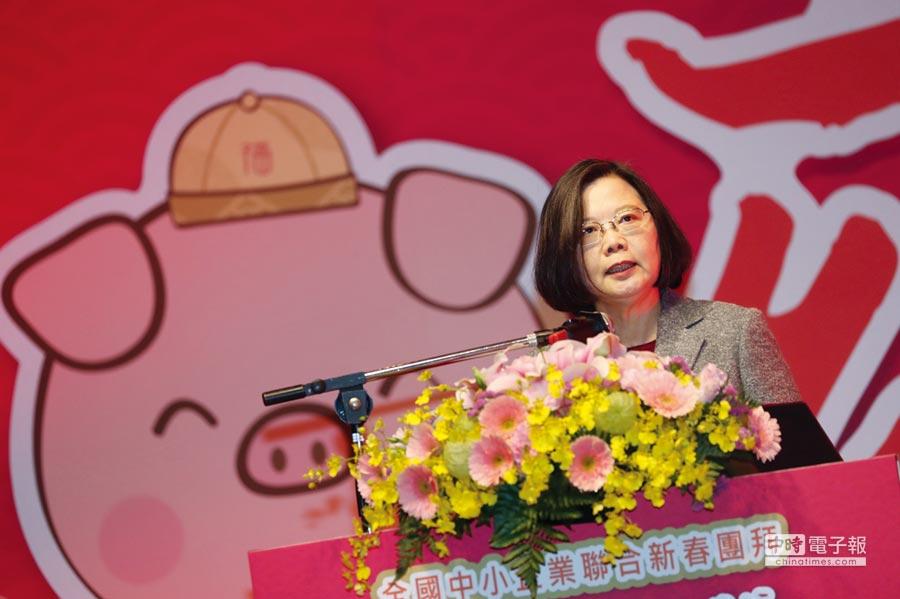 總統蔡英文圖/中央社
