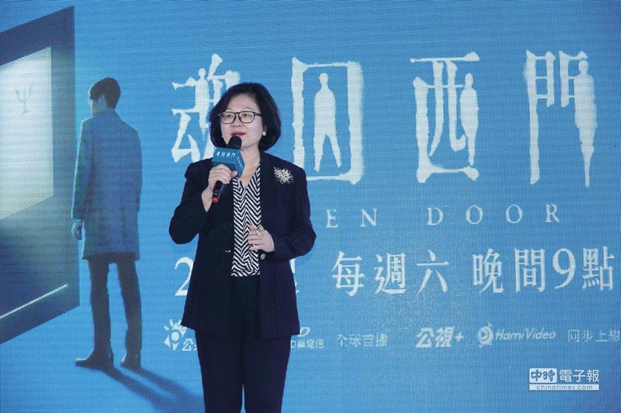 公廣集團董事長陳郁秀表示,《魂囚西門》是公視首次推出心理驚悚類型作品,也是中華電信首度投資戲劇內容。圖/公視提供