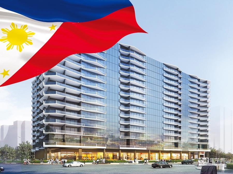 菲律賓潛力十足,應及早布局。圖/亞太國際地產