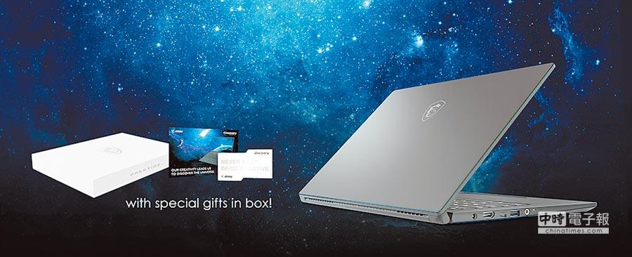 MSI與Discovery探索頻道攜手合作,購買PS63即可獲得限量贈品。圖/業者提供