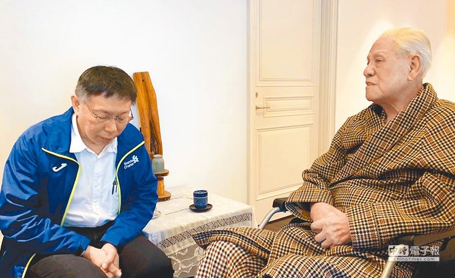 台北市長柯文哲12日前往翠山莊探視前總統李登輝。(摘自柯文哲臉書)