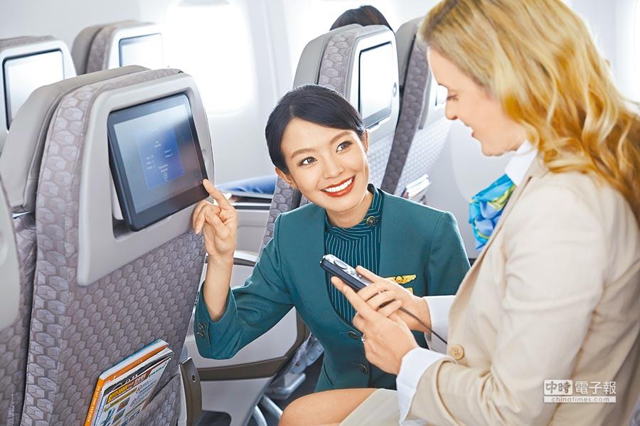長榮航空公告,今年3月5日起,豪華經濟艙、經濟艙便宜機票預選座位不再免費,將加收15美元(約新台幣460元)至50美元(約新台幣1540元)不等的費用。(長榮航空提供)