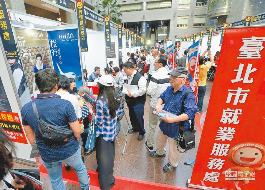 人力銀行統計,年後將迎來最強的轉職潮,其中物流倉儲業最多。圖為台北市政府舉辦的就業博覽會。(本報資料照片)