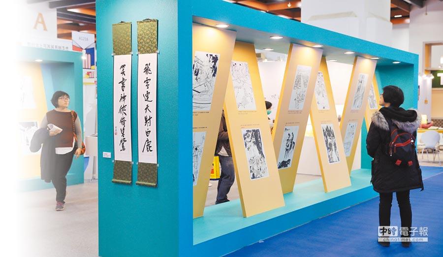 武俠大師金庸去年過世,台北國際書展打造「金庸茶館」,展出金庸手稿、墨寶。(黃世麒攝)