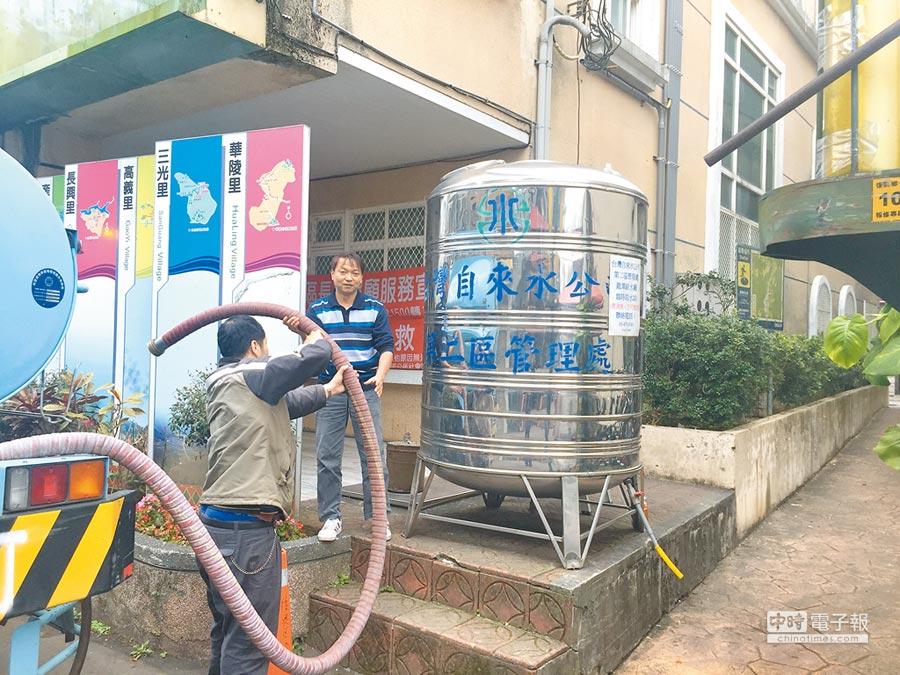 自來水公司加每日派遣水車減緩復興居民缺水問題。(復興區公所提供)