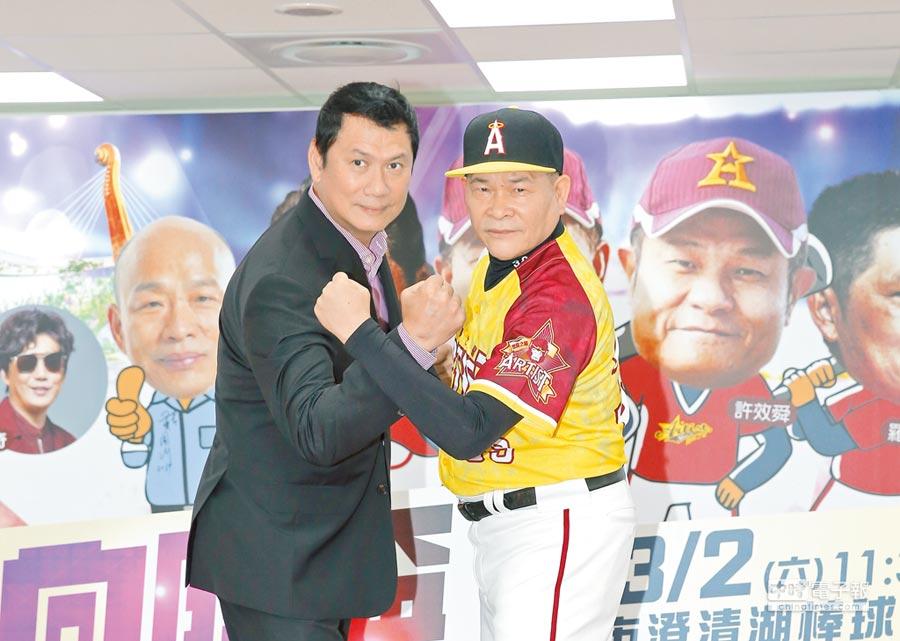澎恰恰(右)與黃平洋昨出席明星公益棒球賽記者會,為3月2日球賽號召球迷響應。(盧禕祺攝)