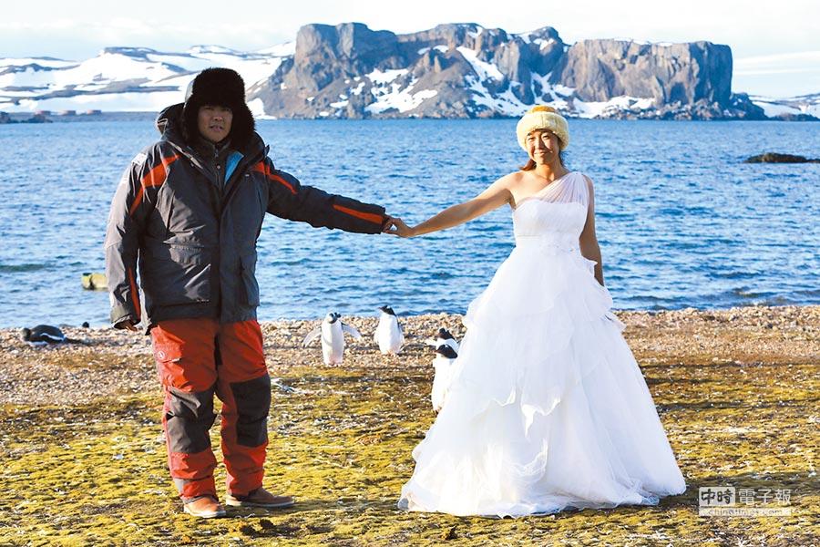 北京青年在南極長城站舉行了浪漫婚禮。(中新社資料照片)