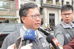 華航罷工落幕 鄭文燦:沒有競合只有合作